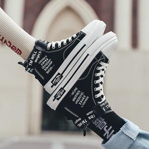 高幫帆布鞋女春季新款學生鞋韓版潮鞋百搭板鞋初中女生鞋大童女鞋