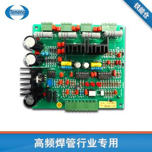 串联5号板四方三伊等多家厂商品牌高频专用铁能仓串联电气配件