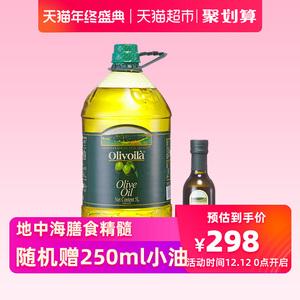 欧丽薇兰 橄榄油 5L/桶 特级初榨 原油进口