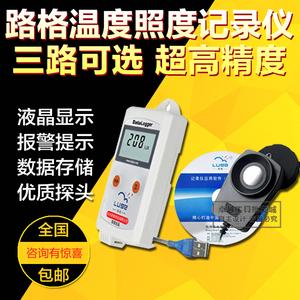 杭州路格温湿?#26085;?#24230;记录仪 L99-LX/LXW/LXWS型进口传感器高精度