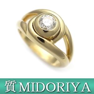 二手原装正品Cartier卡地亚戒指 18K黄金 钻石戒指 40分