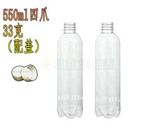 550ml四爪化妆品分装瓶 洗手液沐浴露浴室乳液空瓶 貌似可乐瓶