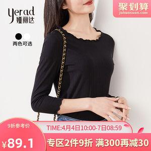 婭麗達女裝長袖T恤女內搭上衣2020春夏新款修身圓領黑色打底衫女