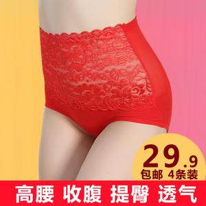 4条装 收腹内裤女士高腰蕾丝内裤性感提臀短裤纯棉三角裤红色裤头