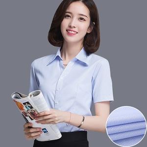 2020夏季女士商務短袖襯衫白底藍條紋顯瘦職業裝V領修身工裝襯衣