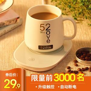 暖暖杯恒温牛奶加热器家用水杯子自动保温底座杯垫电热55度热奶器