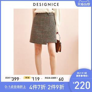 迪賽尼斯冬新款格子毛呢半身裙高腰不規則a字裙時尚格紋短裙