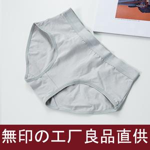 无印日式女式全棉短裤内裤 简约?#21487;?#32431;棉三角裤底裤 面料超柔透气