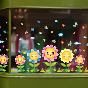 卡通可爱玻璃贴纸幼儿园墙面装饰创意踢脚线笑脸太阳花布置墙贴画