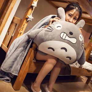 龙猫抱枕公仔毛绒玩具睡觉抱女孩被子两用韩国搞怪超萌可爱女生
