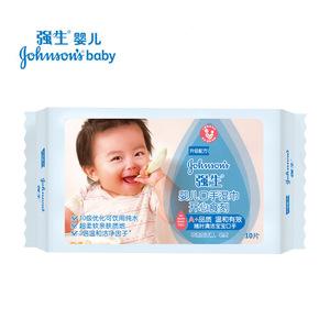 强生婴儿手口湿巾10片宝宝手口湿巾温和无刺激旅行装