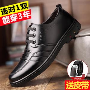 休閑皮鞋男真皮軟底軟皮黑色休閑鞋秋季韓版鞋子夏季商務正裝男鞋