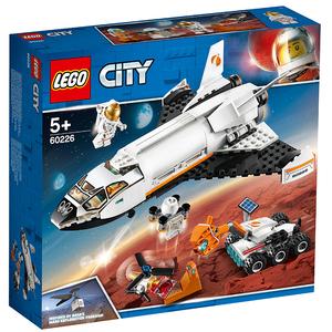 乐高 2019新品 城市组太空系列 60226 火星探测航天飞机 玩具积木