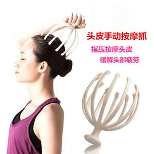 台湾日本八爪头部按摩器放松缓解疲劳头皮经络12爪灵魂抽取提取器