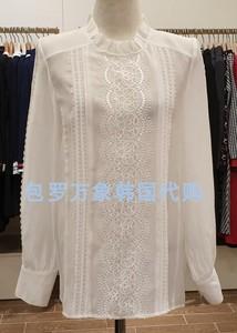 直發特價!韓國代購SATIN正品S201M205A 20春漂亮襯衣2色