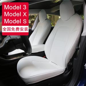 思異定制 Tesla特斯拉Model X坐墊 model3座墊 Model S專用座椅套