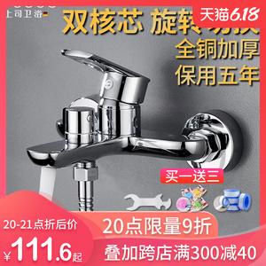 淋浴浴缸龍頭全銅冷熱混合暗裝沐浴衛浴三聯浴室花灑混水閥水龍頭