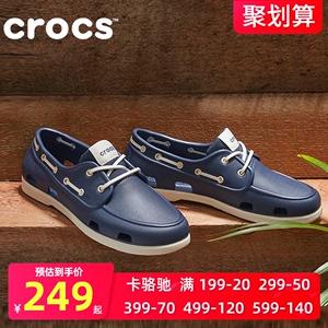 Crocs卡駱馳男鞋2020新款男士鞋沙灘鞋英倫帆船鞋休閑涼鞋206338