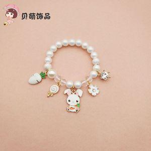 新款韓國韓版飾品兒童女孩女童公主幻彩珍珠可愛掛件串珠手環手鏈