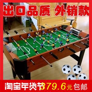 桌式台式8杆足球桌足球台加大款桌上足球机标准成人酒吧公司单位图片