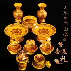 佛教用品陶瓷供佛香炉熏香炉供佛花瓶供杯供佛杯供果盘供佛套装