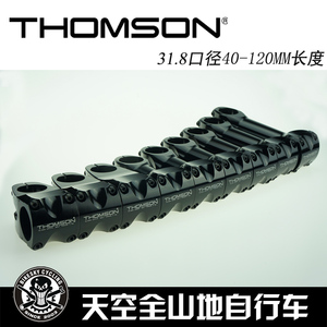 Thomson Elite X4  0° 31.8  XC AM ENDURO FR山地把立 鹅颈包邮