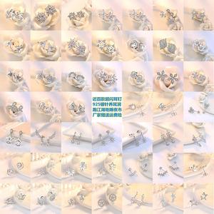 s925耳饰耳钉女纯银2019新款潮饰品店铺女网红首饰银饰防过敏批发