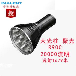 新款IMALENT艾美能特R90C远射王狩猎夜钓鱼充电强光手电筒探照灯