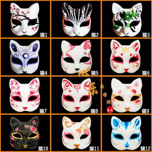 彩绘面具纯手绘艺术日式和风猫狐狸面具动漫古风古典彩绘整合