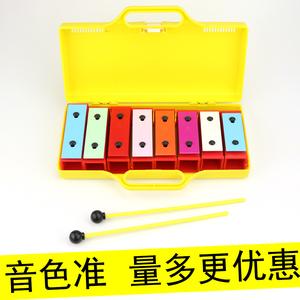 奥尔夫音乐打击乐器8音音砖铝板琴专业钟琴八音音砖音块准音敲琴
