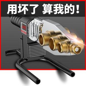 熱熔器ppr焊接熱容機模頭家用水電工程自來水管大功率接管熱融