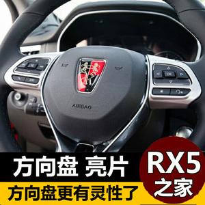 荣威i6方向盘汉兰达vs宝马2系旅行车图片