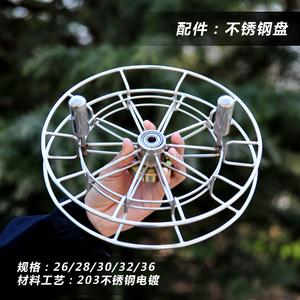 不锈钢风筝轮风筝线轮配件背带轮出线器刹车把不锈钢钓鱼轮绕线轮