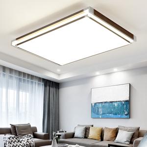 客厅灯2019年新款大气长方形LED吸顶灯卧室简约现代轻奢家用铝材