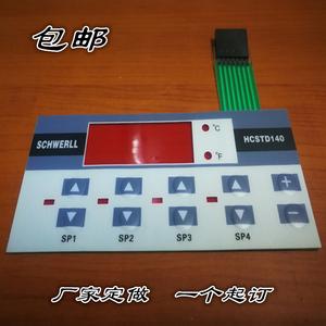 北京薄膜面板定制 pvc银浆导电按键面板开关仪器设备操作面板印刷