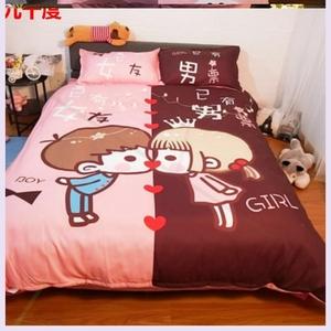 被單四件套夏天家用空調被四件套床笠夏季老公老婆床單被罩創意雙