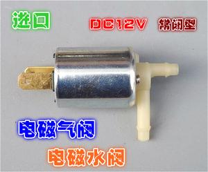 进口12v 220v电磁阀高压水阀气阀开关芯门常闭型阀门配件铜线圈图片