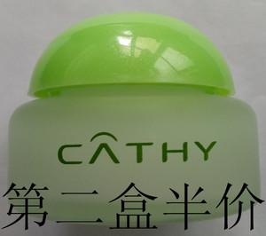 包邮 佳雪芦荟保湿霜(高度保湿)50g  滋润乳液面霜 正品