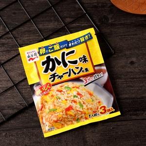 日本原装进口永谷园蟹粉味日式海鲜炒饭素炒饭调味料内3小袋