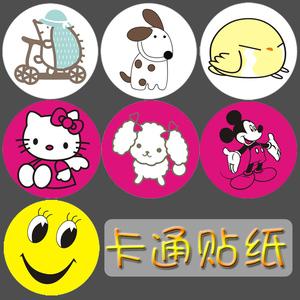 迷你小号笑脸贴纸可爱卡通动物表情幼儿园儿童小学生奖励鼓励贴画