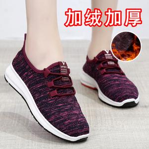 2018冬季新款老北京布鞋女鞋棉鞋中老年妈妈鞋防滑保暖加绒运动鞋