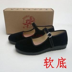 正品雙星鞋女軟底平絨黑布鞋媽媽鞋舞蹈鞋酒店工作鞋老北京布鞋女