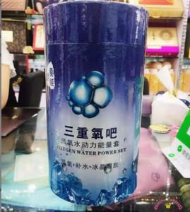 三重氧吧活氧水動力能量裝面膜冰晶灌膚補水保濕水療美容院套裝
