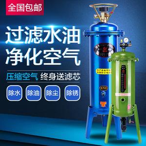氣泵空壓機用油水分離器 壓縮空氣凈化噴漆等氣動氣源精密過濾器