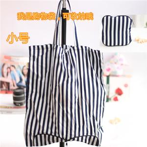 現貨新款naraya曼谷包泰國正品純棉可收納單層購物袋NB-135A