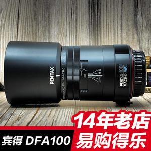 杭州店 賓得DFA100mmF2.8 MACRO WR 防水新百微 微距 國行100 2.8