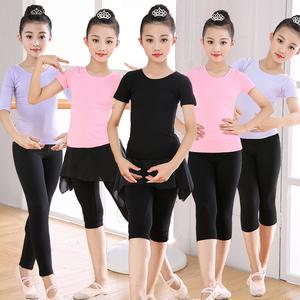 兒童舞蹈練功服裝女童瑜伽服短袖女孩跳舞衣幼少兒中國舞純棉春夏