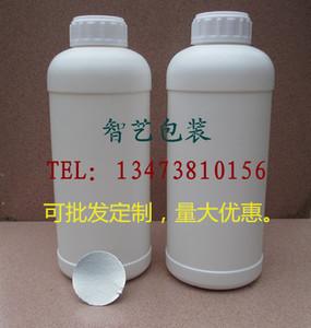 塑料瓶1000ml 樣品瓶 液體分裝瓶 1升  包裝瓶1kg 空瓶子1L色精瓶