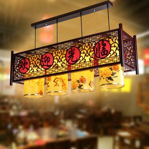 中式仿古吊灯复古吧台收银台灯具茶楼饭店餐厅灯笼酒店前厅灯装饰