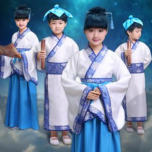 古装儿童汉服童装男国学服装女孩小学生装幼儿园书童表演出服改良